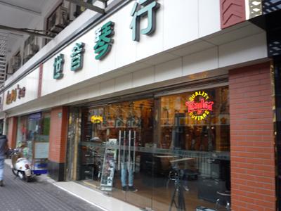Shanghai9.JPG