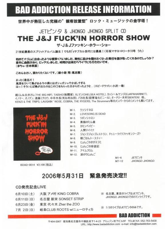 Jet_binta_leaflet.jpg
