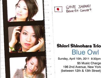 shiori-flyer1.jpg