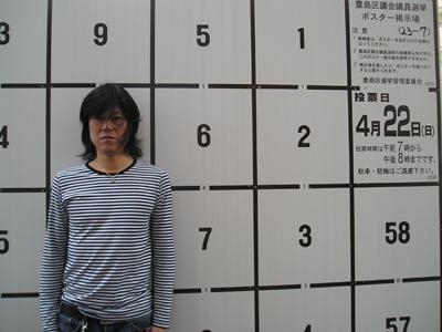 4・12.JPG