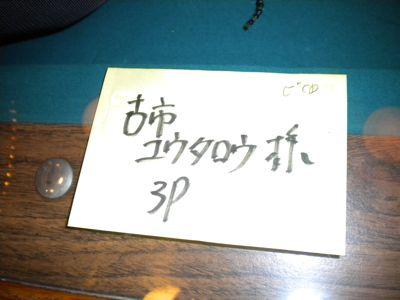 2010.5.1.jpg