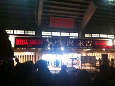 2011.12.15.jpg