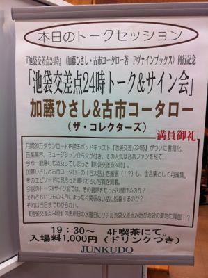 2012.9.19.jpg