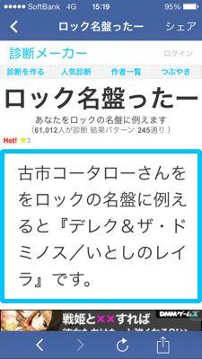 2014.1.5.jpg