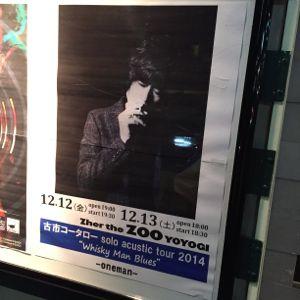2014.12.12~4.jpg