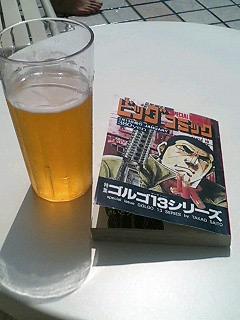 8-29-06Kotaro.jpg