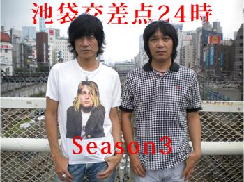 Season3.png