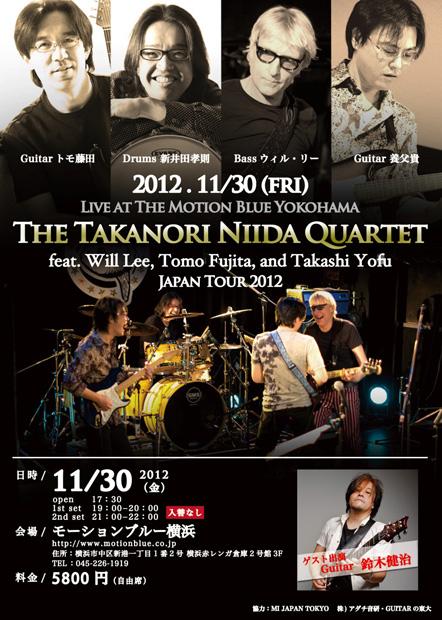 2012yokohamass.jpg