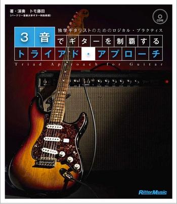 tomo1-cover.jpg