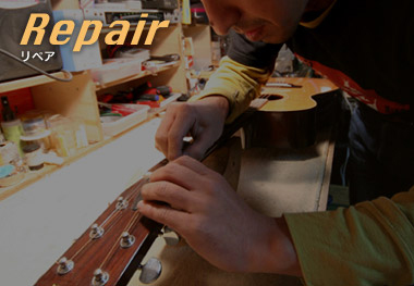repair_img.jpg