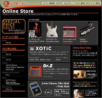 store_img.jpg