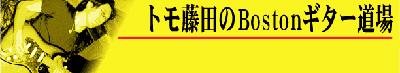 tomo_header.jpg