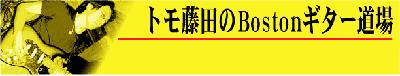 tomo_may10.jpg