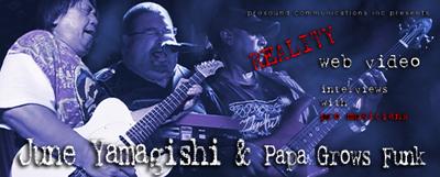 yamagishi.jpg